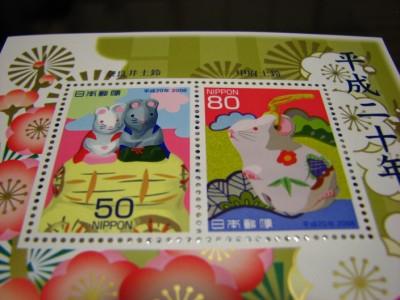 A whole 130 yen